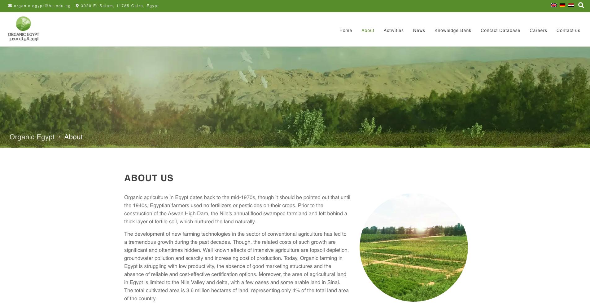 Organic Egypt Website